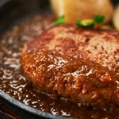 料理メニュー写真石垣牛100%石垣の塩ハンバーグ