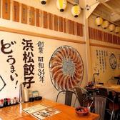 大衆酒場 ごちもん 餃子の遠州 有楽街店の雰囲気2