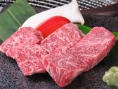 焼肉五苑 高松中央通りハゼ店のおすすめ料理3