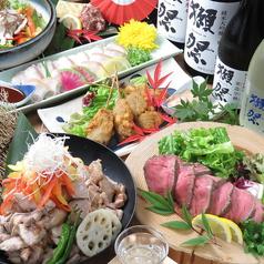 肉炉端 弁慶 長野店のおすすめ料理1