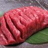 焼肉 いちぼ 片町本店のおすすめポイント1