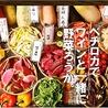 ベヂロカ 名古屋本店のおすすめポイント2