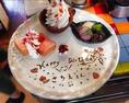 お誕生日に!特製デザートプレートをご用意します。プレートにお誕生日のお客様のお名前やコメントを入れて、特別なひとときをお手伝いします♪お誕生日の他にも、出産祝い、結婚祝い、などなど…お友達で集まって、お祝いをしませんか?大切な人との大切な日も、是非ハルテラスでお過ごしください♪