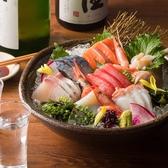 北海道 後楽園メトロ・エム店のおすすめ料理3