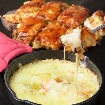 お好み焼 ごえんのおすすめ料理1