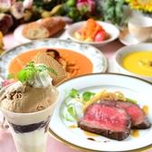 ルピナス Lupinus 名古屋市西区のおすすめ料理2