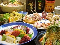焼とり凡 鶴見店のおすすめ料理1