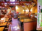 焼肉のバーンズ 飯野店の雰囲気2