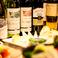 《全国各所より…♪》イタリアやチリ・フランスより厳選したワインをお届け♪今宵は特別な一杯をご堪能下さい♪