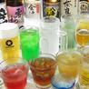 とりの蔵 須賀川店のおすすめポイント3