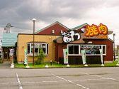 焼肉 バーンズ 飯野店の雰囲気3
