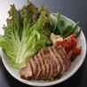 韓国料理 千ちゃんのおすすめポイント1
