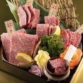 料理メニュー写真仙台牛5種盛り合わせ