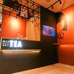マックスシー MAX SEE 川崎駅前店の雰囲気3
