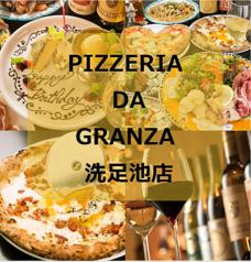 PIZZERIA DA GRANZA ピッツェリア ダ グランツァ 洗足池店の写真