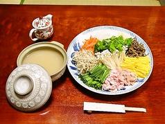 新川 勝山のおすすめ料理1