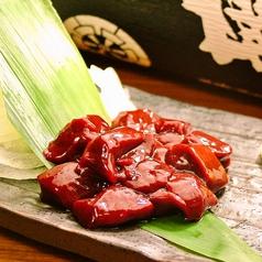 シンバ SIMBAのおすすめ料理1