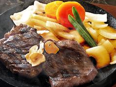料理メニュー写真牛タンステーキ 150g
