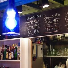 肉バル 世界の料理 バルバルの写真