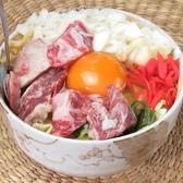 お好み焼 ごえんのおすすめ料理2