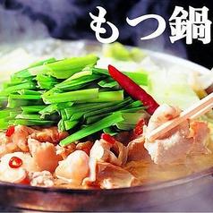 九州小町 刈谷駅前店のおすすめ料理1