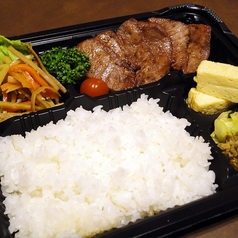 仙台牛タン居酒屋 集合郎 一番町 本店のおすすめテイクアウト2