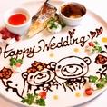 お祝いには…『Happy Wedding♪』のメッセージドルチェあげる★