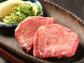 南船場 御肉のおすすめ料理3