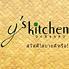 ワイズキッチンのロゴ