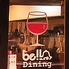 bell Diningのロゴ