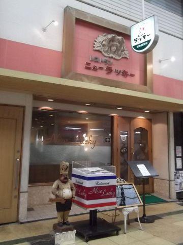 門司港で知られる創業65年以上の洋食レストラン。変わらぬ味のデミグラスソースが絶品