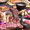 肉ダイニング Lab Sapporo ラボサッポロ すすきの店のおすすめポイント2