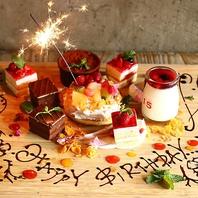 誕生日、お祝いに♪ 豪華スペシャルデザートプレート☆