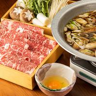 肉の旨味が◎黒毛和牛のしゃぶすき鍋