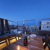 東京タワービュー席★当店ナンバーワンの人気席です。東京タワーを眺めながらビアガーデンをオープンテラス席でご利用できます。4名様~最大18名までご利用できます。景色抜群で夜景を見ながらお食事を楽しんでみてはいかがでしょうか?#東京タワー#夜景