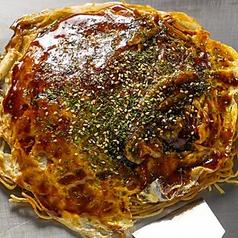 味基地 あじきちのおすすめ料理1