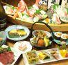 和食ダイニング ひととき 大船店のおすすめポイント3