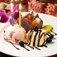 ◆誕生日・記念日サービス◆