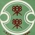 中華料理 楽楽のロゴ