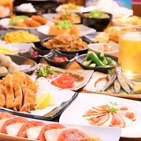十三駅での宴会ならお得な食べ飲み放題で決まり!