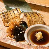 銀座魚ばか はなれのおすすめ料理3