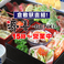 カレーの通販サイト(岡山県)