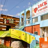 JACK IN THE STEAKの雰囲気3