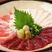 神田有薫のおすすめ料理3