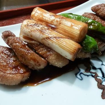 勢揃坂 蕎 ぎん清のおすすめ料理1