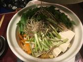 和定食 居酒家 翠のおすすめ料理3