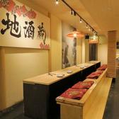 札幌駅北口酒場 めしと純米の雰囲気3