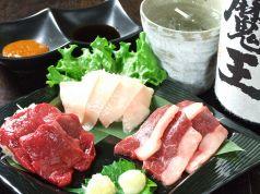 姫桜のおすすめ料理2
