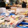 魚がし日本一 赤坂店のおすすめポイント1