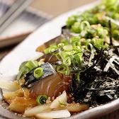博多かわ屋 金山店のおすすめ料理3